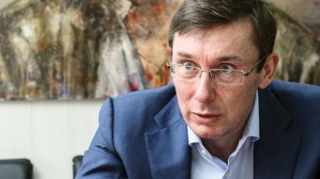 Луценко устроил в соцсетях истерику из-за роскошного особняка своего тестя