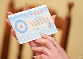 Отмена красных дипломов: в МОН рассказали, как будут награждать успешных студентов