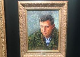 Захарченко украсил собою российскую Госдуму (ФОТО)