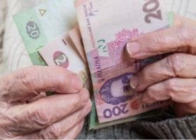 Пенсионерам обещают индексацию и дополнительные выплаты: кому рассчитывать на доплату