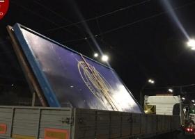 Рекламу СБУ перед посольством России в Киеве демонтировали, но потом вернули на место