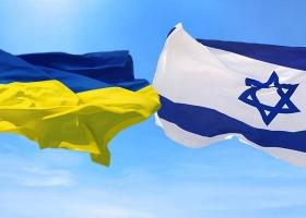 Невинные жертвы дипломатии: кто пострадает от  украинского шпагата в отношениях с Израилем?
