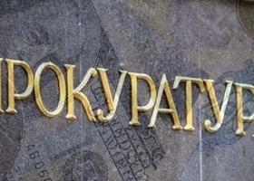 Конец эпохи бедности: Рябошапка предлагает повысить зарплату прокурорам