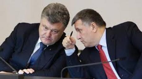 Вопрос доверия: Нацполиция проверит данные Порошенко и Авакова