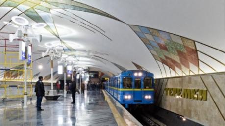 Эхо Евровидения: затраты на конкурс компенсируют подорожанием проезда