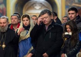 Президента Украины лишили благословения