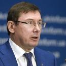 Луценко объявил крупный бизнес священной коровой: посторонние дояры могут не беспокоиться