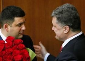 Гройсман в тылу врага: премьер-министр оказался русалкой в порошенковском болоте