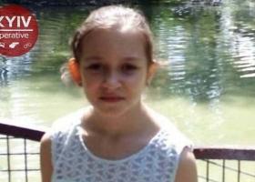 Не дошла в школу: в Киеве разыскивают 10-летнюю девочку