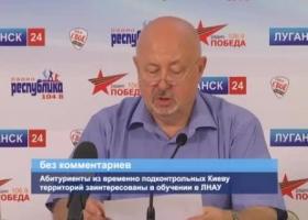 Хомосапиенситы из Луганска отныне решили называться донбасситами